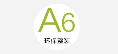 郑州1946伟德手机版下载betvlctor伟德中文版A6套餐