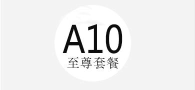 郑州1946伟德手机版下载betvlctor伟德中文版A10套餐